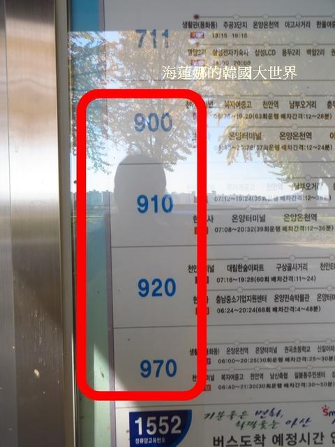 按圖片以查看大圖  名稱:IMG_3773.JPG 查看次數:3 文件大小:153.7 KB ID:1607935