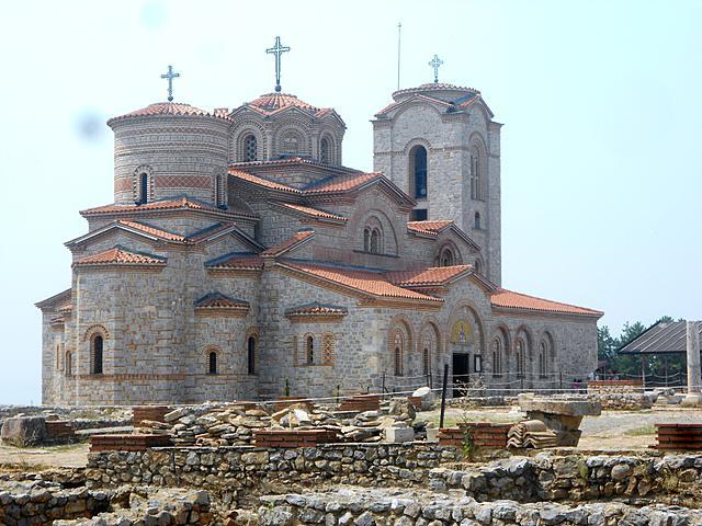 按图片以查看大图名称: plaosnik 5th century ohrid macedonia 824 2012 (29).JPG查看次数: 7文件大小: 2.36 MBID: 830089