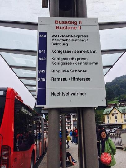 2015八月:慕尼黑-國王湖一日來回